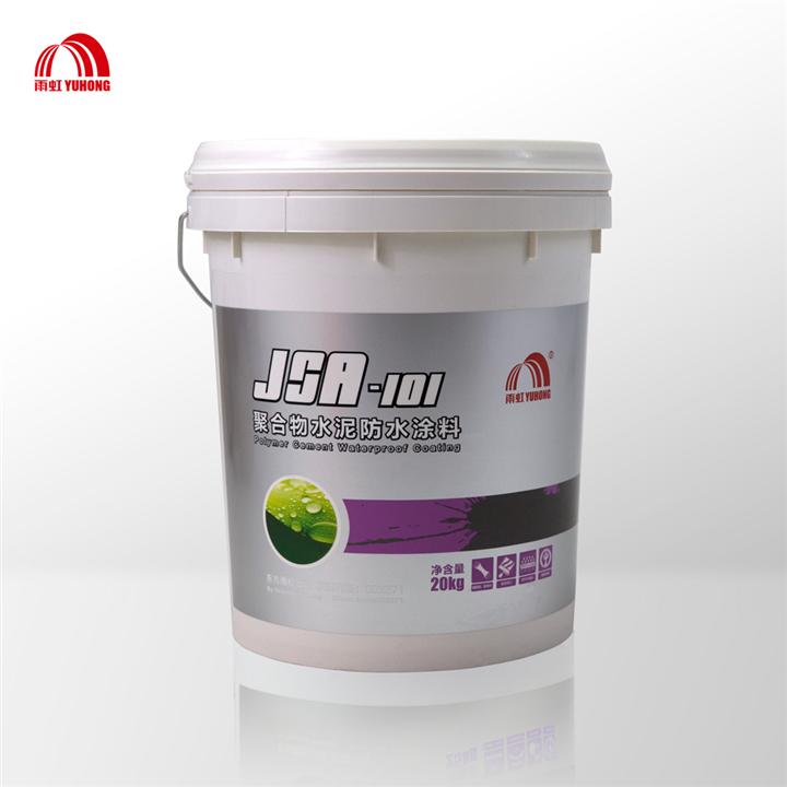 JSA-101聚合物水泥防水涂料