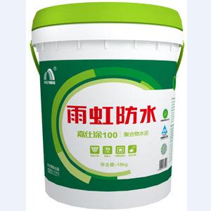嘉仕涂100 聚合物水泥防水涂料