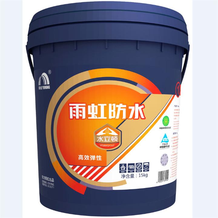 水立顿高效弹性防水涂料