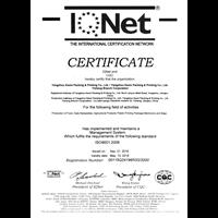ISO9001 �|量�J�C管理�w系英文版