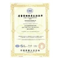 ISO9001 �|量�J�C管理�w系中文版