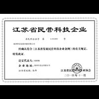 江�K省民�I科技企�I