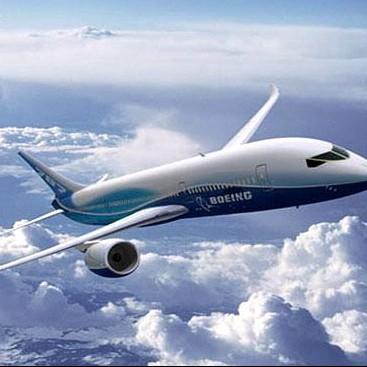 w88win手机版登录空运-w88win手机版登录到科威特w88优德官网中文版货运公司|w88win手机版登录到科威特空运专线