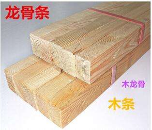广西哪里有杉木方条卖?广西杉木方条