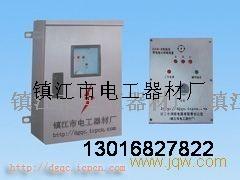 五防电磁锁-DXW(N)高压带电显