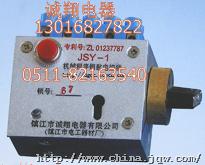 五防电磁锁-电控锁