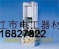 10Kv户内高压变频隔离柜-户内真空单相接触器