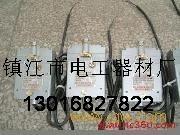 五防电磁锁-户外电磁锁