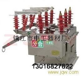 五防电磁锁-户外高压真空断路器