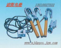 程控接地线-诚翔电器