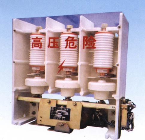 真空接触器,JCZ单相接触器,高压接触器