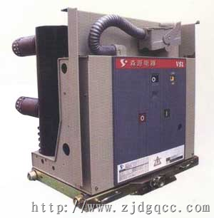 VS1断路器 ZN63A真空断路器,高压断路器