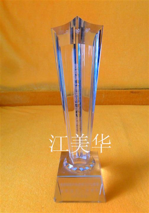 景德镇艺术奖