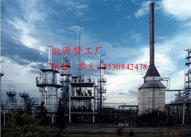 原油提炼汽柴油装置设备