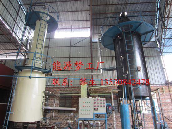 废机油提炼柴油装置设备
