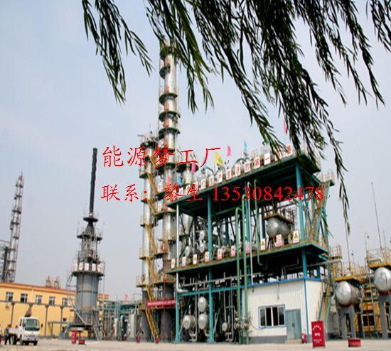 重油减粘裂化生产燃料油装置设备