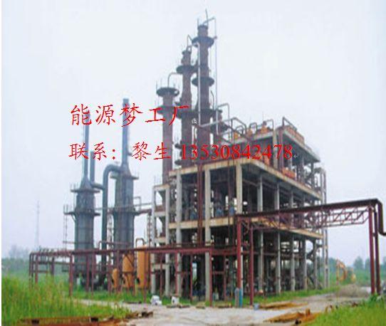 重油减粘裂化生产燃料油装置必威备用网址