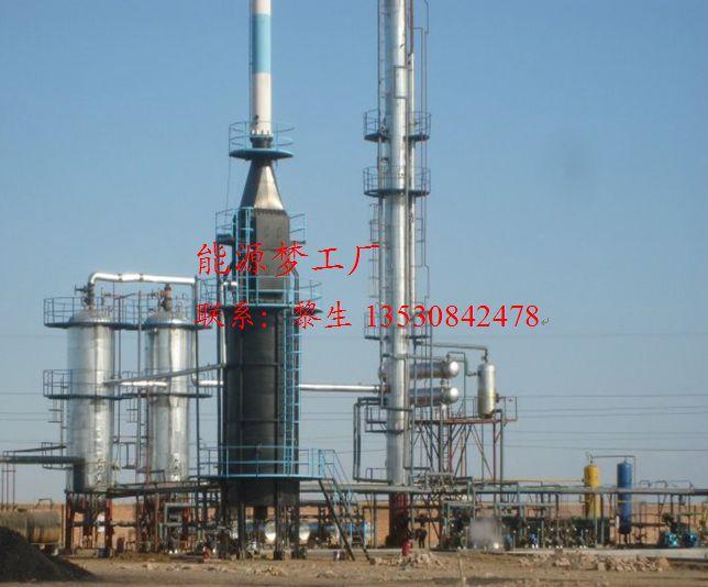催化油浆热裂化生产沥青及汽柴油装置必威备用网址