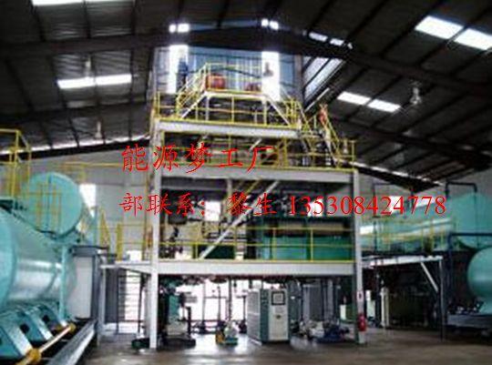 废机油再生基础油装置设备