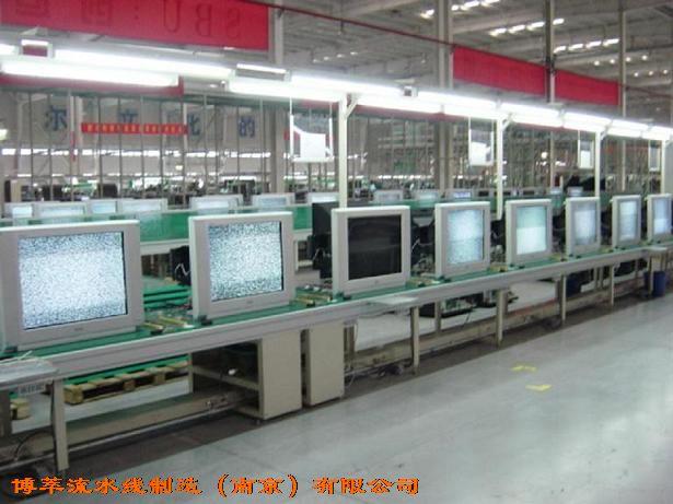 家电产品生产老化流水线设备