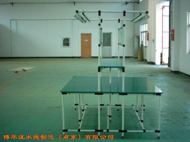 柔性工作台式组装生产线设备(南京流水线)