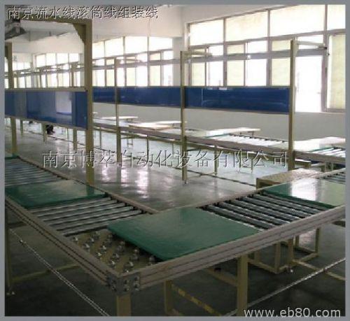南京流水线滚筒线组装线l生产流水线