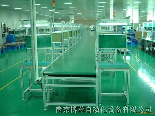 南京流水线工作台组装线生产线