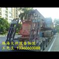 珠海福途物流 大件设备物流运输业务