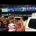 珠海福途物流 行李托运 上门收货。