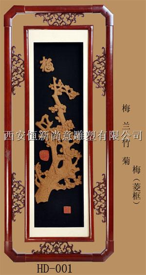 沙雕画-凌匡-梅