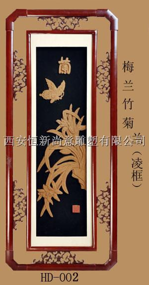 沙雕画-凌匡-兰