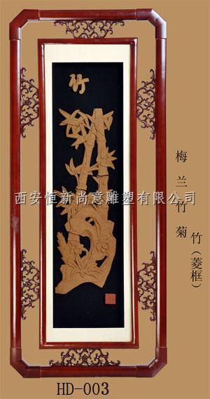 沙雕画-凌匡-竹