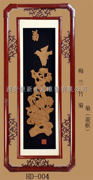 沙雕画-凌匡-菊