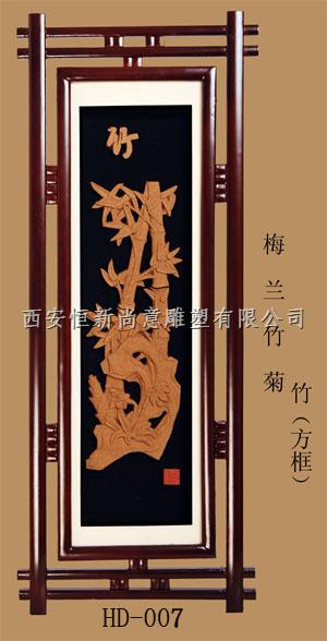 沙雕画-方框-竹