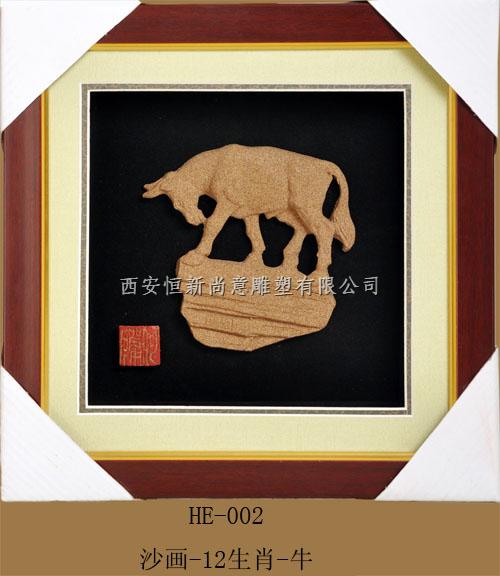 沙雕画-十二生肖-牛