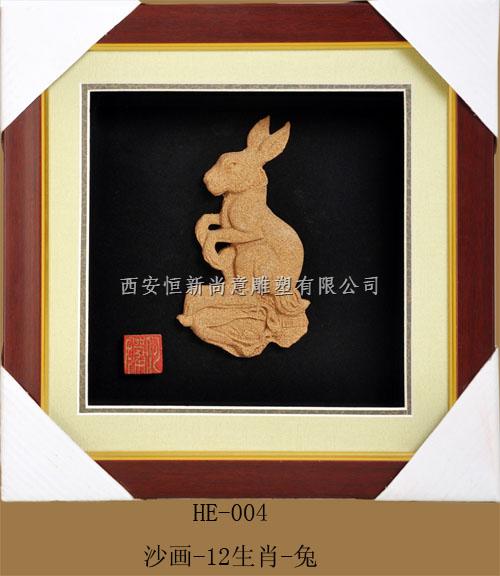 沙雕画-十二生肖-兔