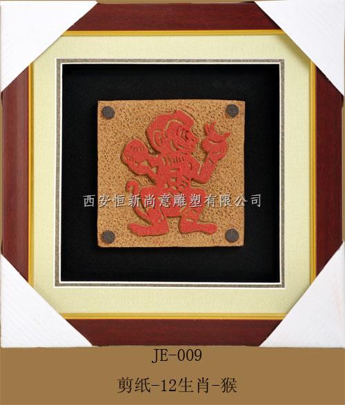 最新陕西玻璃钢雕厂家直销价格