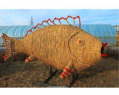 稻草雕塑鱼