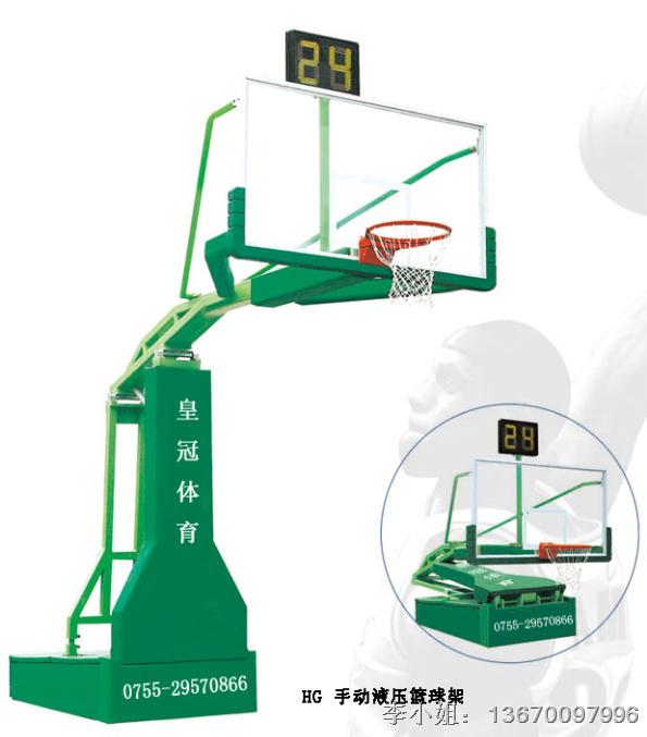 HGL004 手动液压豪华篮球架