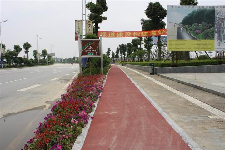 城市绿道 (1)