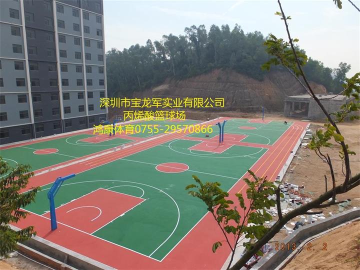 篮球场新版(NBA)画线