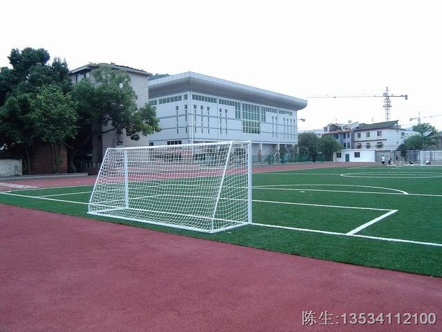 黄埠中学足球场