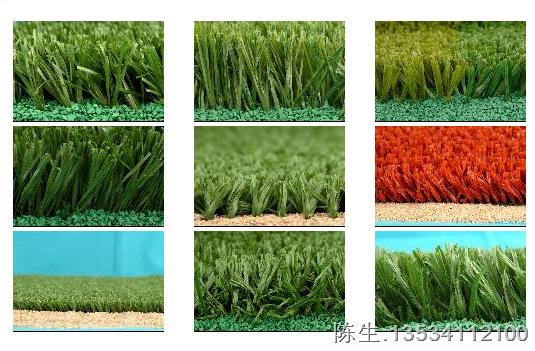 各款运动人造草