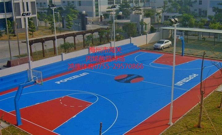 丙烯酸篮球场养护