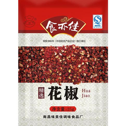 南昌花椒批发价格03-优质花椒(粒)