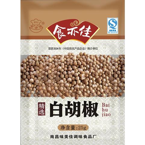 南昌白椒粉批发价格02-白胡椒(粒)