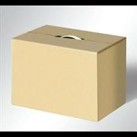 山东纸箱批发厂家-山东纸箱大量批发