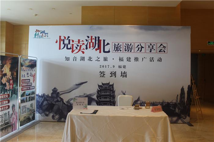 ���x湖北(福州威斯汀酒店)旅游分享��