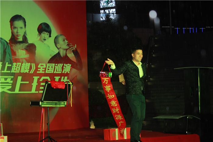 京��珍珠 �凵铣�模(福州永嘉天地永�x超市)路演活��