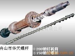 供应管材挤出机螺杆厂家-机筒螺杆02